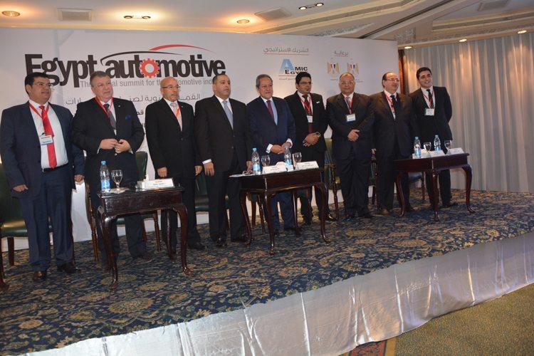 القمة السنوية لصناعة السيارات