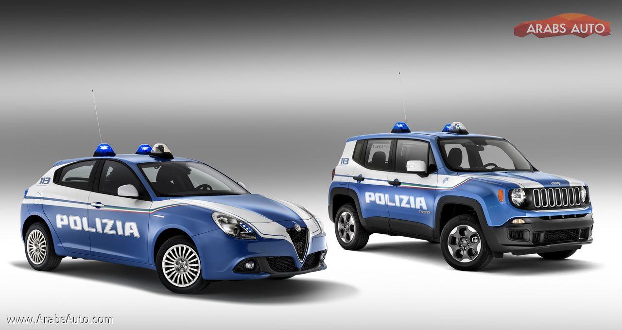 سيارات الشرطة جيب و الفاروميو