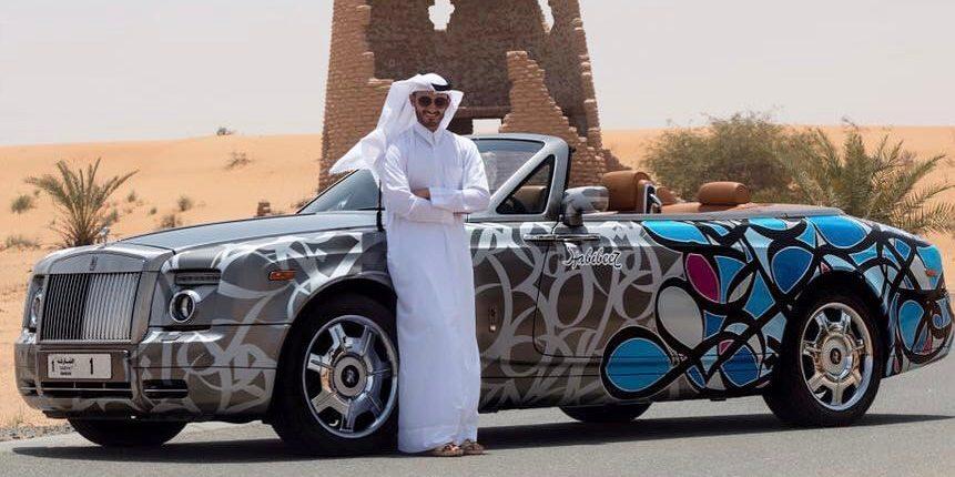 """فريق إماراتي يشارك في """"غامبول 3000"""" بتصاميم عربية"""
