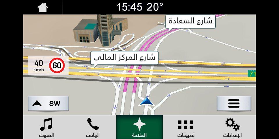 نظام فورد SYNC 3 المعلوماتي الترفيهي عربي