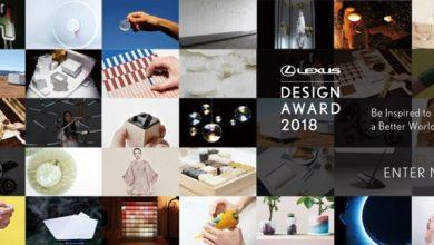 مسابقة لكزس للتصميم 2018