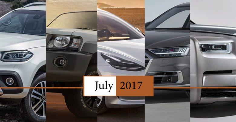 أخبار-السيارات-شهر-يوليو-2017