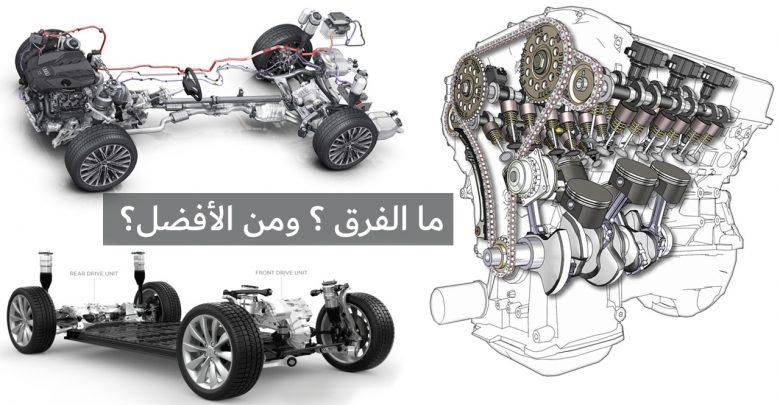 ما الفرق بين محركات الاحتراق الداخلي ونظم الدفع الهجينة والكهربائية؟