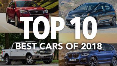 """صورة قائمة """"المستهلك"""" لأفضل 10 سيارات لعام 2018"""