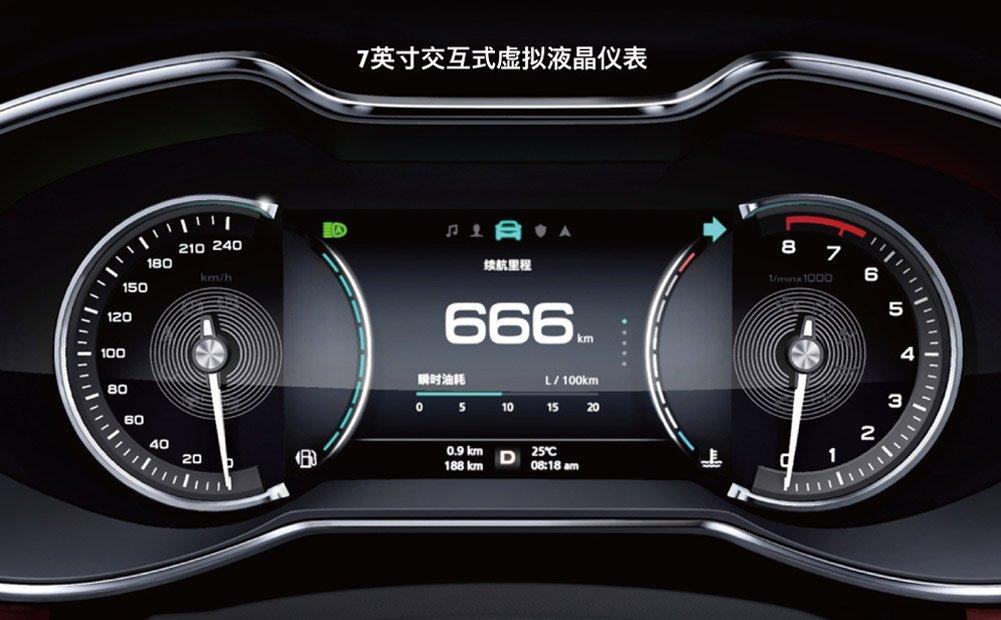 MG6 الجديدة طراز 2019