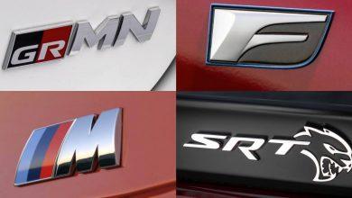 صورة ماذا تعني هذه الاختصارات في أسماء السيارات؟