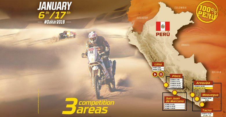 صورة رالي داكار 2019: كل شيء سيكون في البيرو لكن ذلك ليس سهلًا