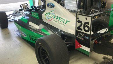 صورة السائق علي العقابي يتطلع لخوض الجولة الثانية في بطولة فورمولا 4 جنوب شرق آسيا