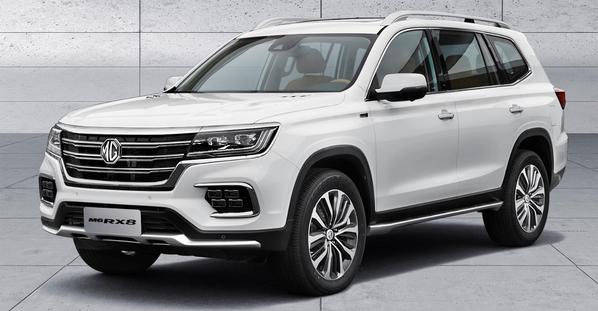 2020 Mg Rx8 1 Arabs Auto