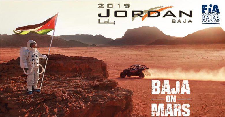 صورة باها الأردن 2019، سباق المريخ