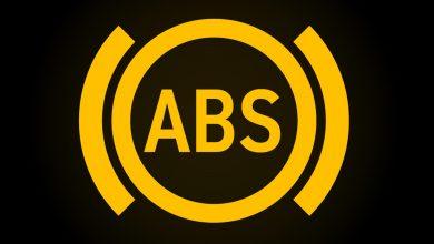 صورة كيف يعمل نظام منع انغلاق المكابح ABS وما تاريخه؟