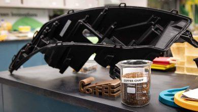 صورة فورد تُحوِّل قشور حبوب البن إلى قطع سيارات