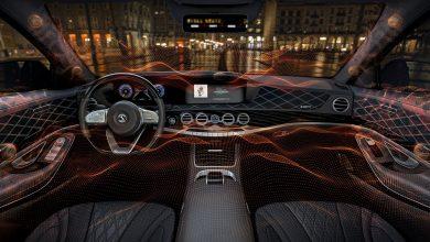 صورة نظام صوتي للسيارة بدون سماعات! كيف هذا؟