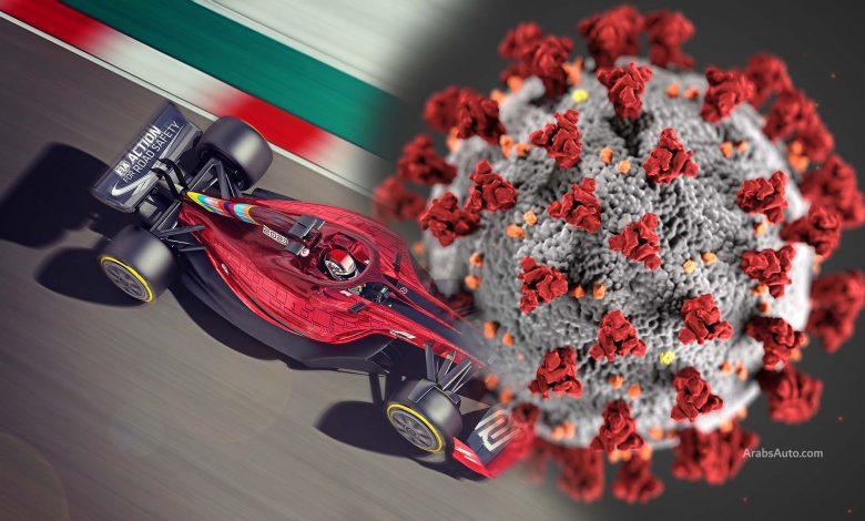 صورة فيروس كورونا يصطدم بخطط فورمولا 1