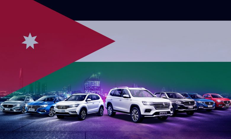 صورة ام جي موتور تُعلن الوكيل الحصري في السوق الأردني