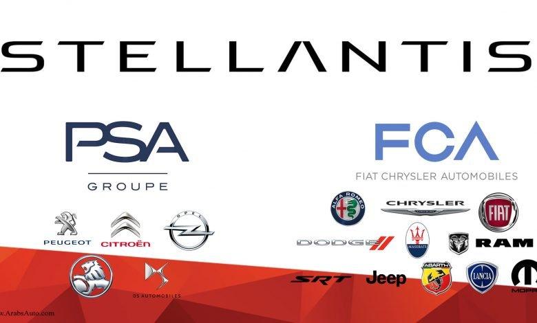 """صورة """"ستلانتيس""""… الاسم الجديد للمجموعة الأكثر امتلاكاً للعلامات في عالم السيارات!"""